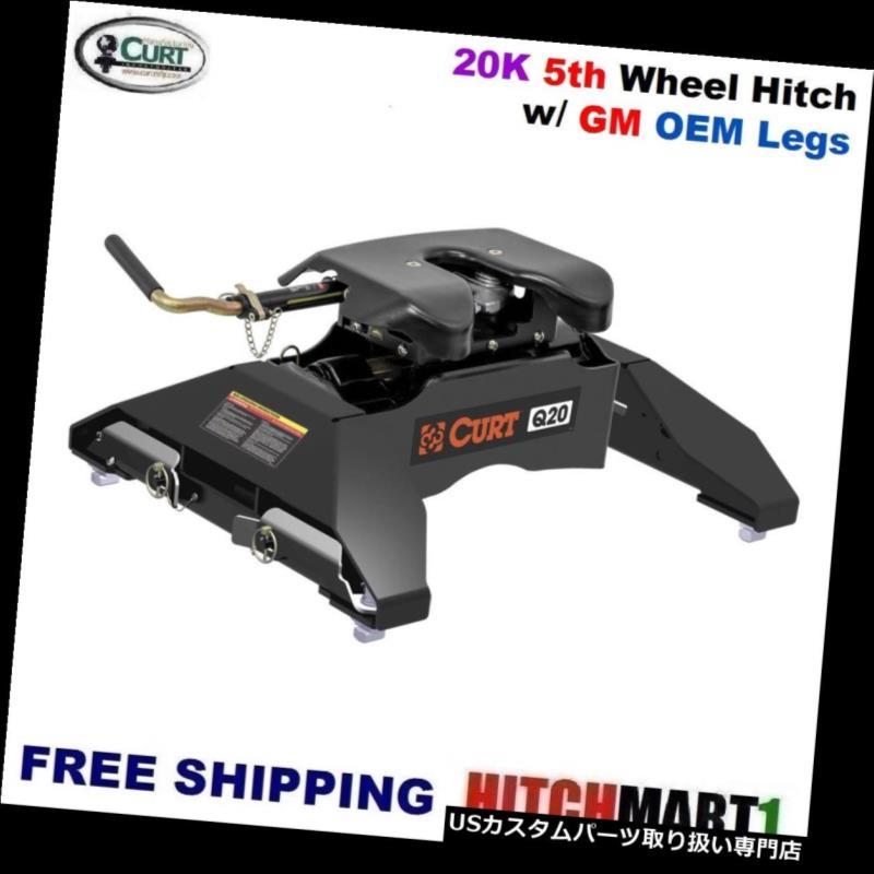 ヒッチメンバー Q 20K CURT 5THホイールトレーラーヒッチ& A GM用OEMコンパチブルレッグ、TOW PREP 16065付き Q 20K CURT 5TH WHEEL TRAILER HITCH & OEM COMPATIBLE LEG FOR GM w/ TOW PREP 16065