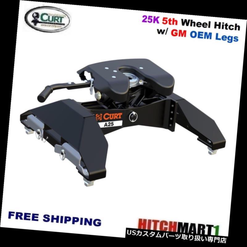 ヒッチメンバー A25K CURT 5THホイールトレーラーヒッチ& A GM用OEMコンパチブルレッグ、TOW PREP 16066付き A25K CURT 5TH WHEEL TRAILER HITCH & OEM COMPATIBLE LEG FOR GM w/ TOW PREP 16066