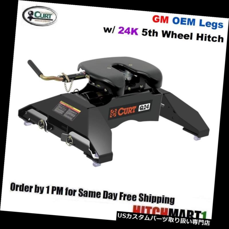 ヒッチメンバー Q 24K CURT 5THホイールトレーラーヒッチ& A GM用OEM互換LEG TOW PREP 16067 Q 24K CURT 5TH WHEEL TRAILER HITCH & OEM COMPATIBLE LEG FOR GM w/ TOW PREP 16067