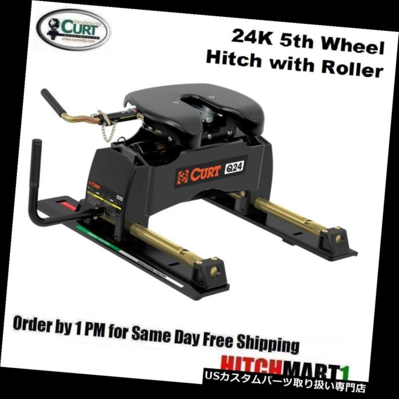 ヒッチメンバー 24K CURT Q24 5thホイールトレーラーヒッチとローラー#16546 24K CURT Q24 5TH FIFTH WHEEL TRAILER HITCH with ROLLER  #16546