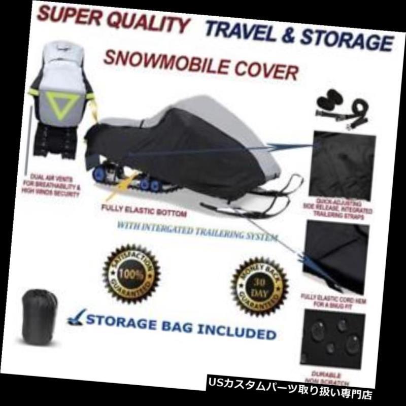バイクカバー ヘビーデューティースノーモービルカバーSki Doo Bombardierスカンディックスポーツ550 2004 HEAVY-DUTY Snowmobile Cover Ski Doo Bombardier Skandic Sport 550 2004