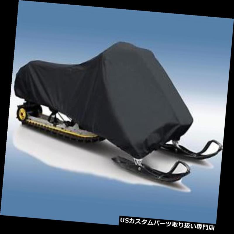 スノーモービルカバー ヤマハブラボーLT 2000用ストレージスノーモービルカバー Storage Snowmobile Cover for Yamaha Bravo LT 2000