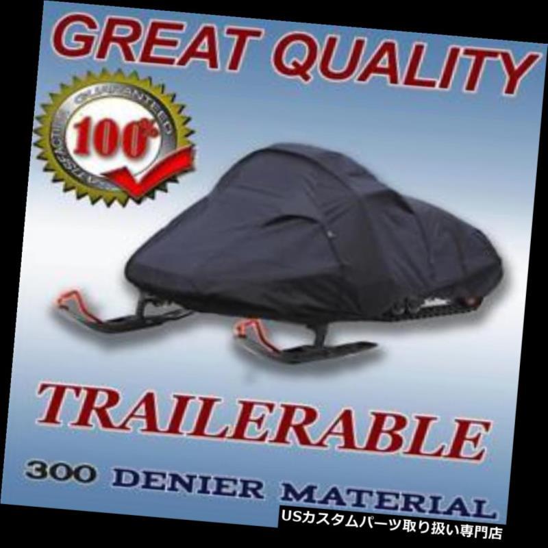 スノーモービルカバー スノーモービルそりカバーPOLARIS 550 INDY Voyageur 144 2014-2018にフィット Snowmobile Sled Cover fits POLARIS 550 INDY Voyageur 144 2014-2018