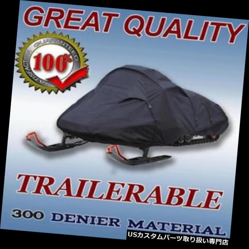 スノーモービルカバー スノーモービルそりカバーはSki Doo Summit Highmark 800 2001 2002 2002 2004に適合 Snowmobile Sled Cover fits Ski Doo Summit Highmark 800 2001 2002 2004