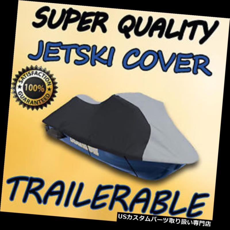 ジェットスキーカバー Seadoo Bombardier GT 1990-91、GTS 1992-2000ジェットスキートレーラブルカバーグレー/ブラック Seadoo Bombardier GT 1990-91,GTS 1992-2000 Jet Ski Trailerable Cover Grey/Black