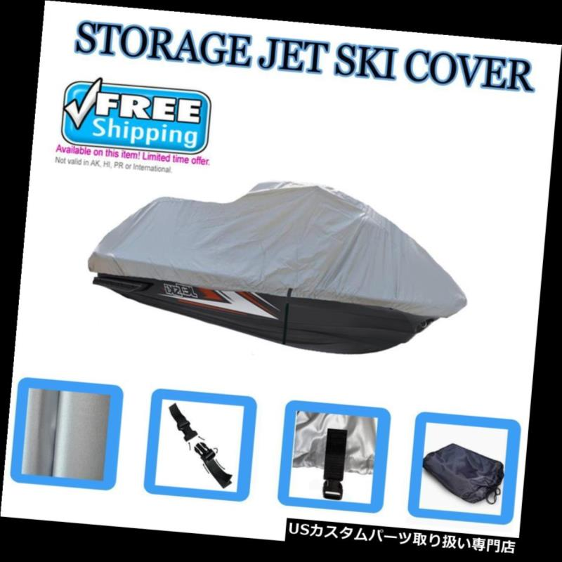 ジェットスキーカバー STORAGE Honda Aquatrax F12 2002-2007ウォータージェットジェットカバーJetSki 3席 STORAGE Honda Aquatrax F12 2002-2007 Watercraft Jet Ski Cover JetSki 3 Seat