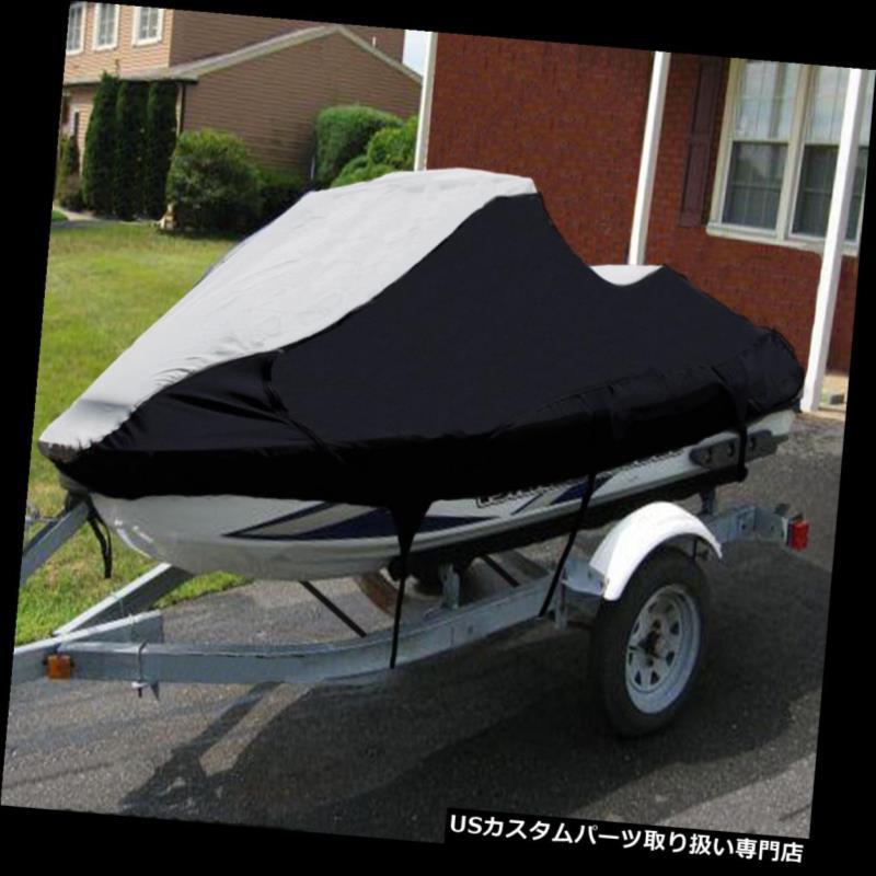 ジェットスキーカバー 600 DENIERジェットスキーカバーヤマハウェーブランナーIII 1995 1996 Towable 2 Seat JetSki 600 DENIER Jet Ski Cover Yamaha Wave Runner III 1995 1996 Towable 2 Seat JetSki