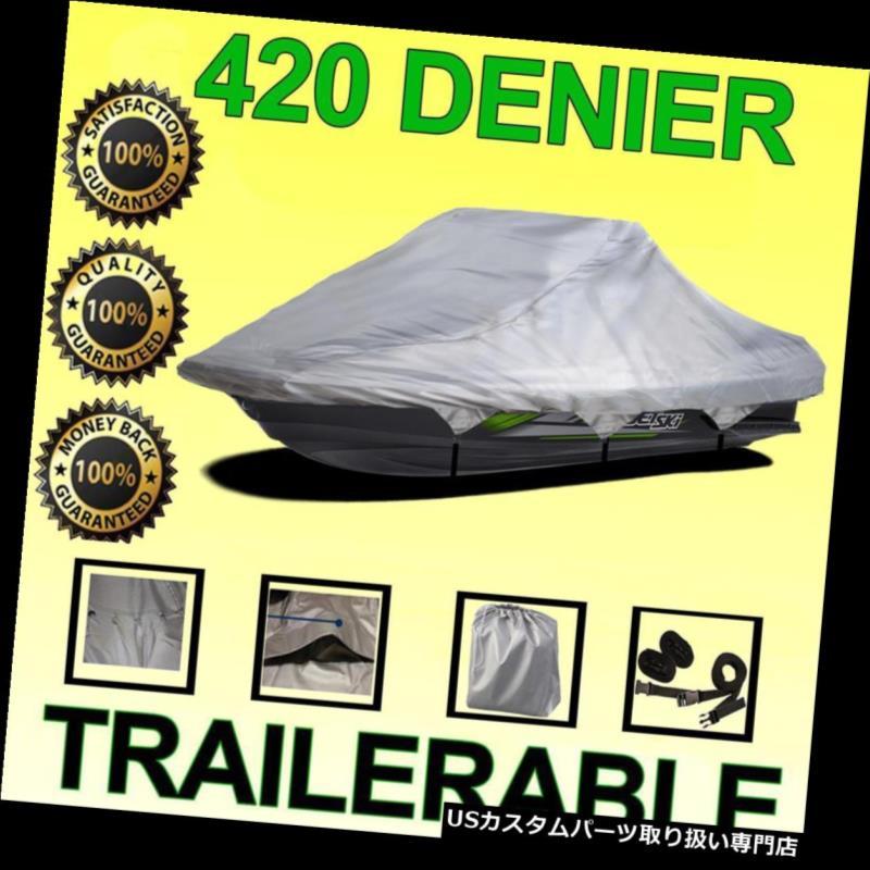 ジェットスキーカバー 420デニヤヤマハFX 110デラックス/スポーツ2011年までジェットスキーウォータークラフトPWCカバー 420 DENIER YAMAHA FX 110 Deluxe / Sport up to 2011 Jet Ski Watercraft PWC Cover