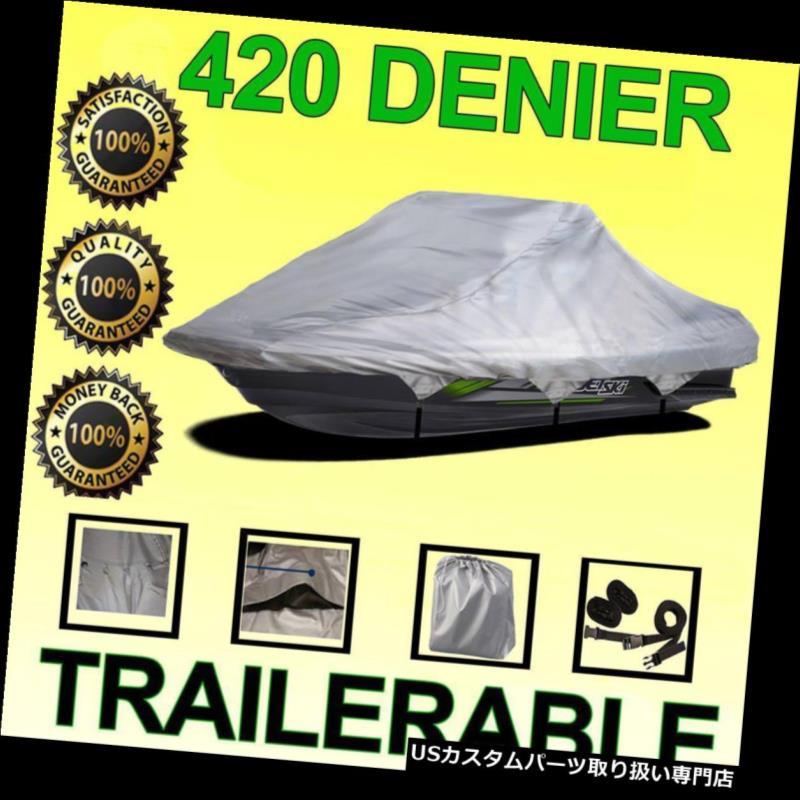 ジェットスキーカバー 420 DENIER YAMAHAウェーブランナーXL 800 2000 - 2001ジェットスキーPWCカバー 420 DENIER YAMAHA Wave Runner XL 800 2000-2001 Jet Ski PWC Cover