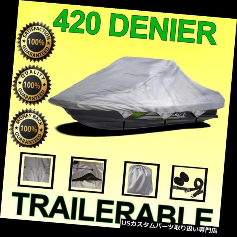 ジェットスキーカバー 420 DENIERジェットスキーPWCカバーヤマハウェーブランナーIII / 650/700 90-97 2席 420 DENIER Jet Ski PWC Cover for Yamaha Wave Runner III / 650 / 700 90-97 2 SEAT