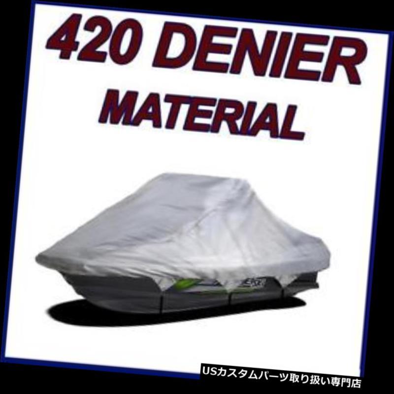 ジェットスキーカバー 420 DENIERアークティックキャットタイガーシャークTS 640 TS 770 98-99ジェットスキーカバー111