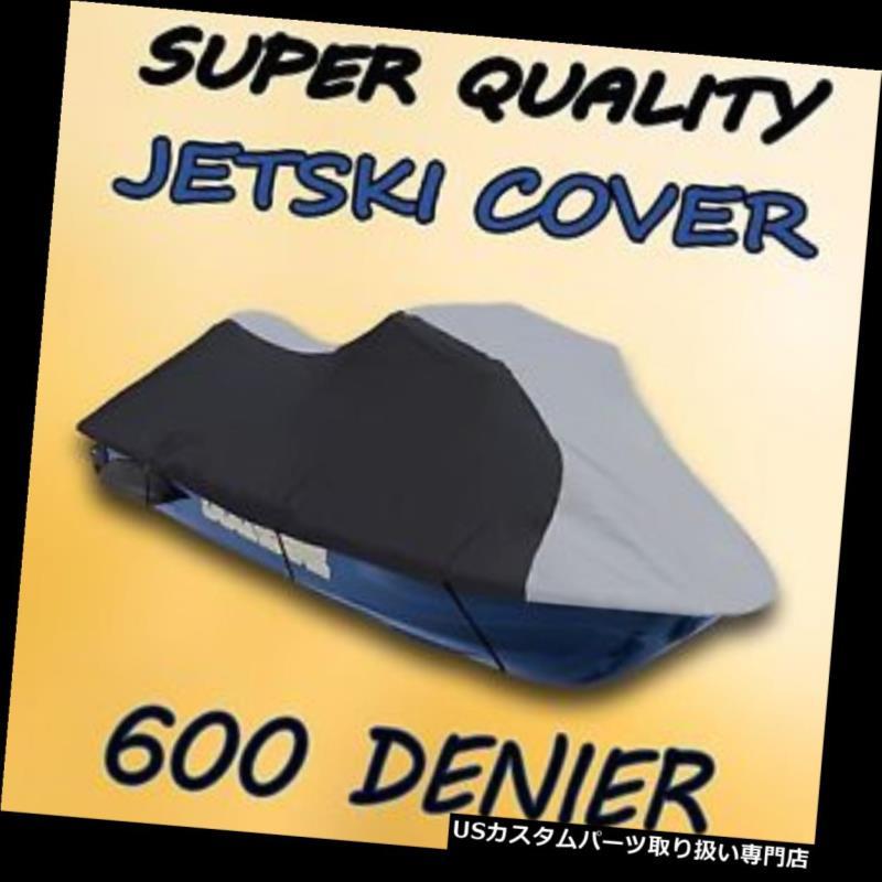ジェットスキーカバー 600 D Kawasaki 1200 STX R(2002年?2005年)ジェットスキーウォータークラフトカバーグレー/ブラック 600 D Kawasaki 1200 STX R (2002 thru 2005) Jet Ski Watercraft Cover Grey/Black