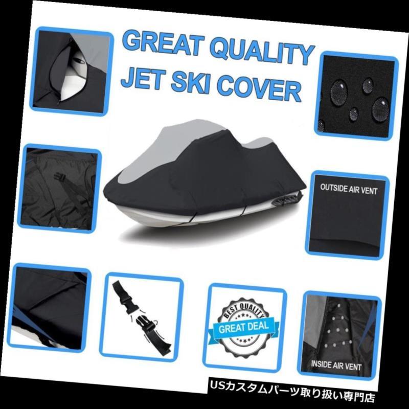 ジェットスキーカバー カワサキ1100 Zxi 1996 - 2003年1 - 2席用SUPER 600 DENIERジェットスキー旅行カバー SUPER 600 DENIER Jet Ski Travel Cover for Kawasaki 1100 Zxi 1996-2003 1-2 Seat