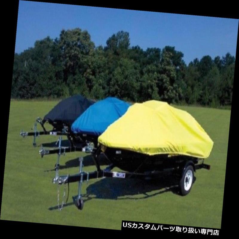 ジェットスキーカバー 7オンスソリューション染めポリエステル - フィットするようにスタイル - ジェットスキーPWCカバー - オーダーメイド 7oz Solution Dyed Polyester - Styled to Fit - Jet Ski PWC Cover - Made to Order