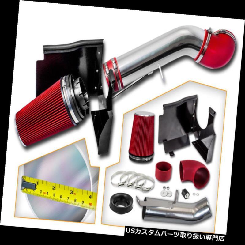 エアインテーク インナーダクト 99-06 Silverado 1500 4.8L 5.3L 6.0L V8のための冷たい熱シールド空気取り入れ口キットRED Cold Heat Shield Air Intake Kit RED For 99-06 Silverado 1500 4.8L 5.3L 6.0L V8