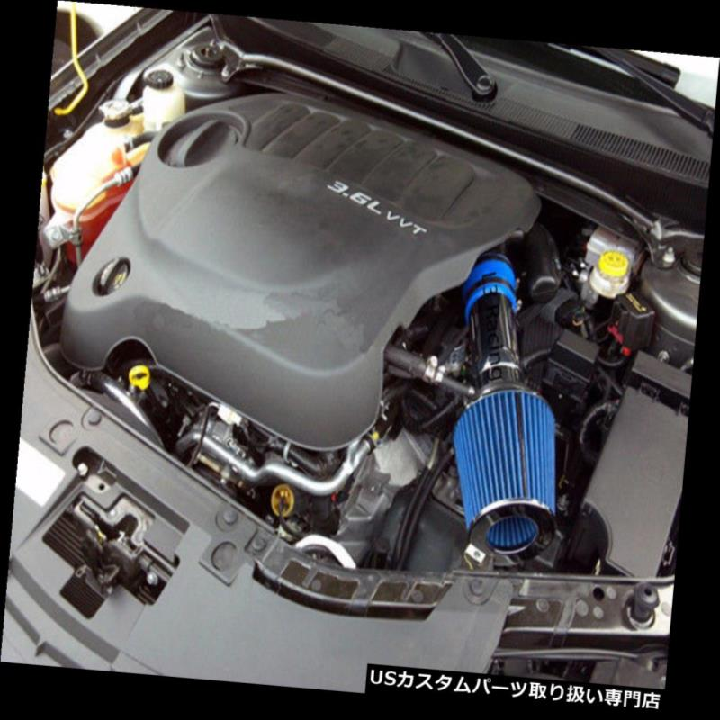 BLACK FILTER FOR 11-13 Dodge Avenger 3.6L V6 RAM AIR INTAKE KIT