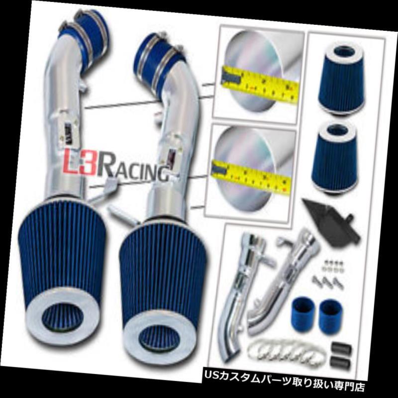 エアインテーク インナーダクト 青い熱シールド空気取り入れ口+ 09-19 370ZフェアレディZ34 3.7L V6用デュアルドライフィルター BLUE Heat Shield Air Intake+ Dual Dry Filter For 09-19 370Z Fairlady Z34 3.7L V6