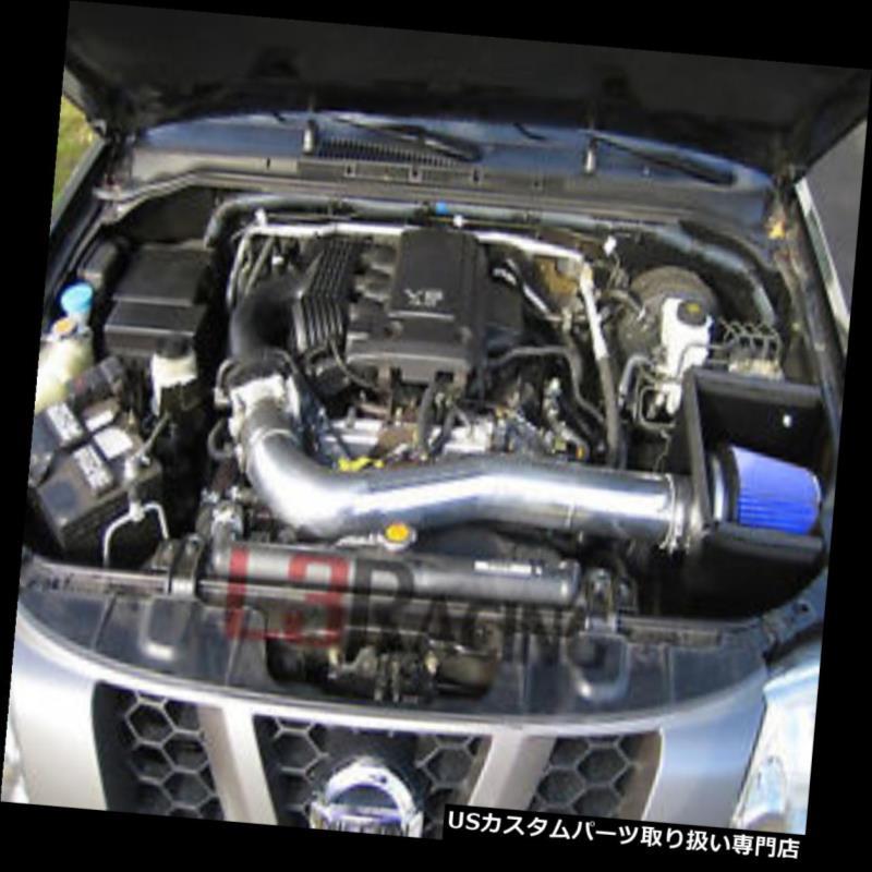 エアインテーク インナーダクト 05-12パスファインダーXterra Frontier 4.0 V6用のブルーシールドエアインテークキット BLUE Heat Shield Air Intake Kit For 05-12 Pathfinder Xterra Frontier 4.0 V6