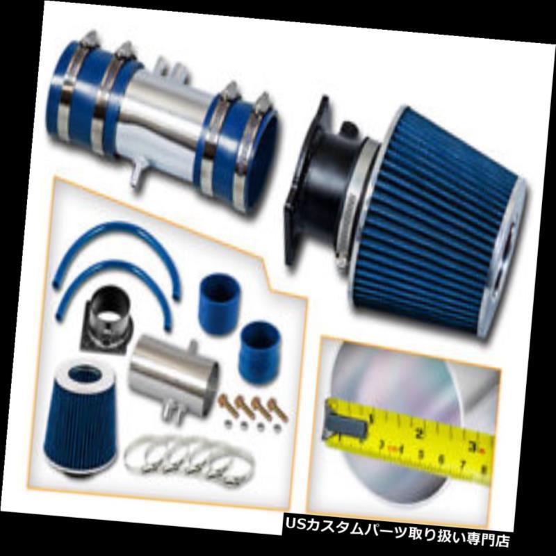 エアインテーク インナーダクト 95-00フォードContour 2.5L V6用RAM AIRインテークキット+ブルードライフィルター RAM AIR INTAKE KIT + BLUE DRY FILTER FOR 95-00 Ford Contour 2.5L V6