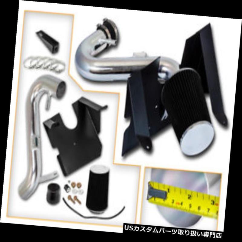 エアインテーク インナーダクト ブラックコールドエアーインダクションインテークキット+ドライフィルター05-09マスタングベース4.0L V6 BLACK COLD AIR INDUCTION INTAKE KIT+ DRY FILTER 05-09 Mustang Base 4.0L V6
