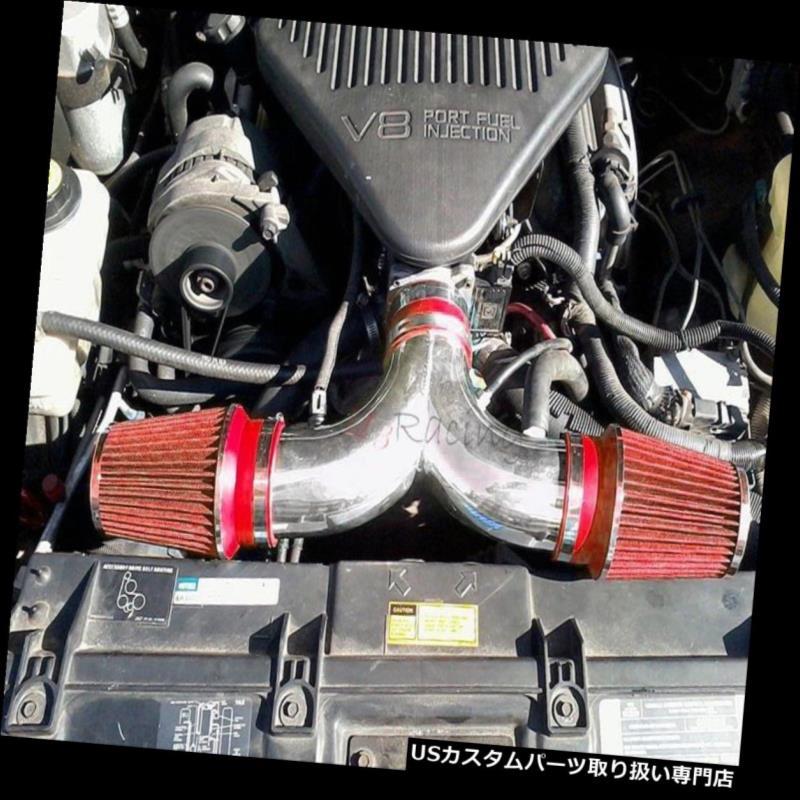 BCP BLACK 94-01 Acura Integra GSR 1.8L Cold Air Intake Racing System Filter