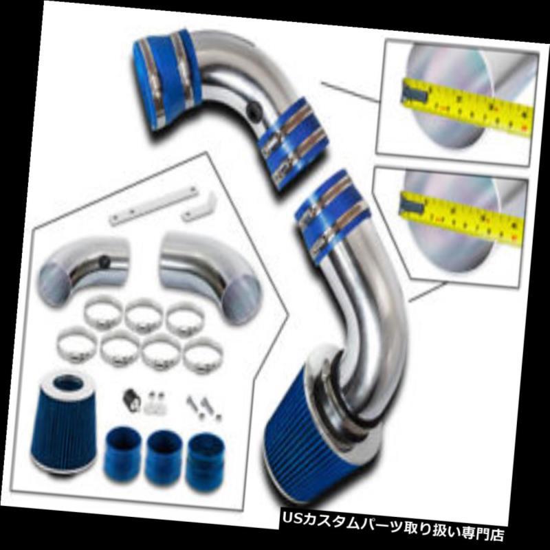 エアインテーク インナーダクト ブルーコールドエアインテークシステム+フィルター96-05ソノマジミー4.3L V6 BLUE COLD AIR INDUCTION INTAKE System + Filter For 96-05 Sonoma Jimmy 4.3L V6