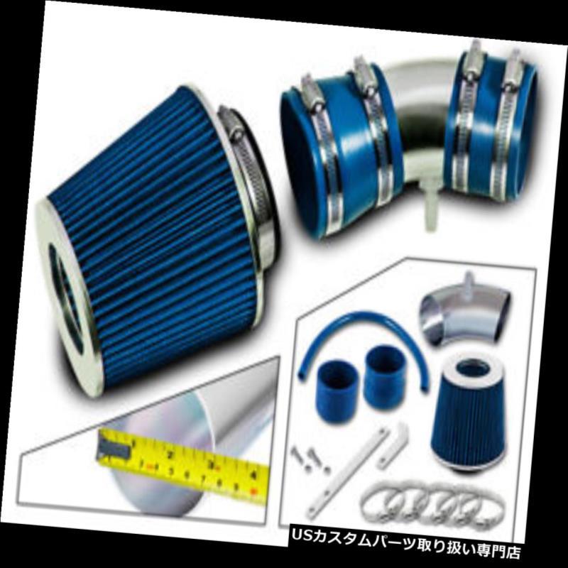 Cold Air Intake Kit BLUE Filter For 97-00 Ford Explorer 4.0L SOHC V6