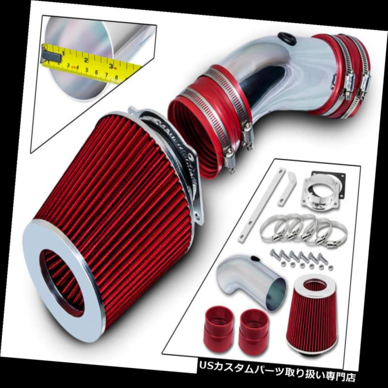 92-95 Grand Marquis 4.6 Air Intake Filter MAF Adapter