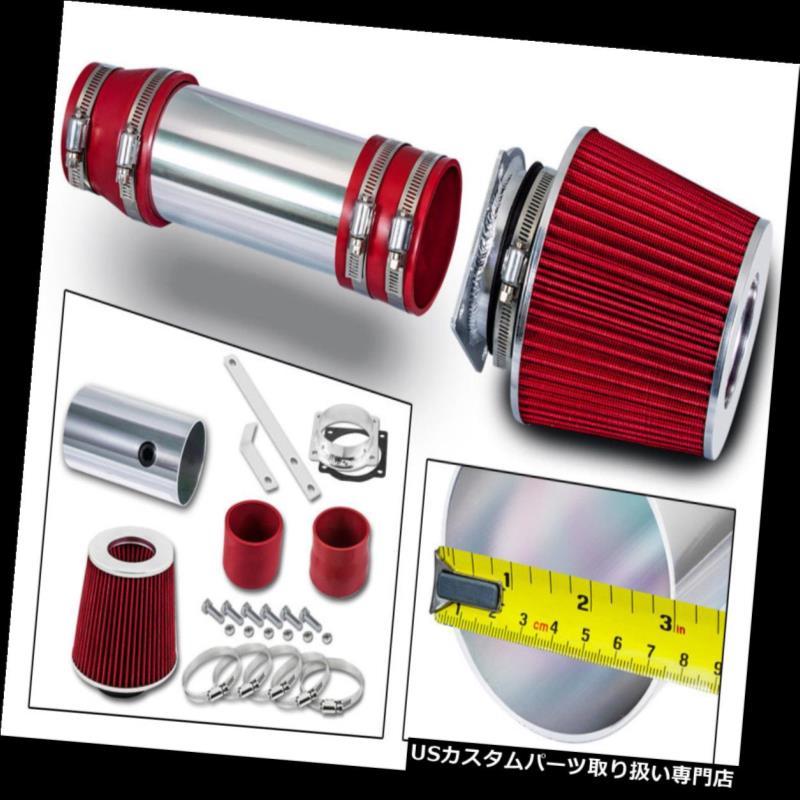 エアインテーク インナーダクト 96-98フォードWindstar 3.8L OHV V6用レーシングエアインテークシステム+ DRYフィルター Racing Air Intake System + DRY Filter For 96-98 Ford Windstar 3.8L OHV V6
