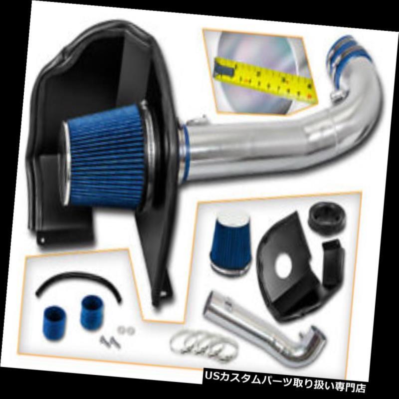 エアインテーク インナーダクト 14-18シボレーシルバラード1500 4.3L V6用ブルーエアインテークキット+ヒートシールド BLUE Air Intake Kit + Heat Shield For 14-18 Chevrolet Silverado 1500 4.3L V6