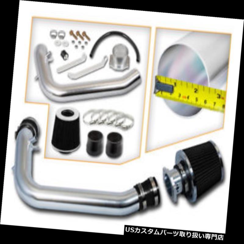 エアインテーク インナーダクト 日産95-98 240SXシルビアS14 2.4L L4のための冷たい空気摂取キット+黒フィルター COLD AIR INTAKE KIT+ BLACK Filter For Nissan 95-98 240SX SILVIA S14 2.4L L4