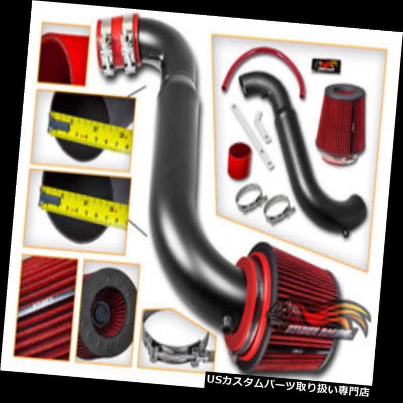 エアインテーク インナーダクト マットエアインテークシステム+ 91-02サターンSシリーズ1.9L SOHC用ドライフィルター MATTE AIR INTAKE SYSTEM + Dry Filter For 91-02 Saturn S-Series 1.9L SOHC
