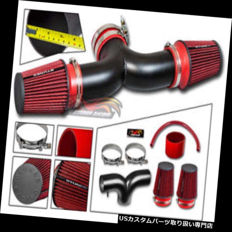 エアインテーク インナーダクト シボレー97-00コルベット5.7L V8用マットエアー吸入吸入+デュアルフィルター MATTE AIR INDUCTION INTAKE + DUAL FILTER For Chevrolet 97-00 Corvette 5.7L V8