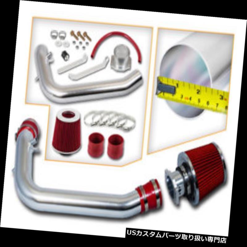 エアインテーク インナーダクト 日産95-98 240SX SILVIA S14 2.4L L4用冷たい空気吸入キット+赤フィルター COLD AIR INTAKE KIT+ RED Filter For Nissan 95-98 240SX SILVIA S14 2.4L L4