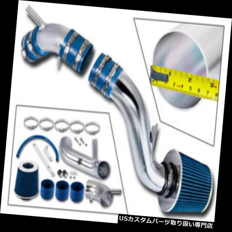 エアインテーク インナーダクト 96-00 Elantra 1.8L 2.0L L4のための青く冷たい空気吸入のキット+ドライフィルター BLUE COLD AIR INTAKE KIT+DRY FILTER FIT FOR 96-00 Elantra 1.8L 2.0L L4