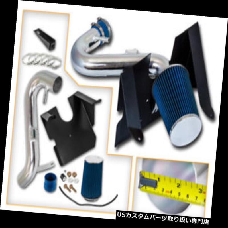 エアインテーク インナーダクト 05-09マスタングベース4.0 V6冷気吸入インテークキット+ブルードライフィルター 05-09 Mustang Base 4.0 V6 COLD AIR INDUCTION INTAKE KIT+ BLUE DRY FILTER