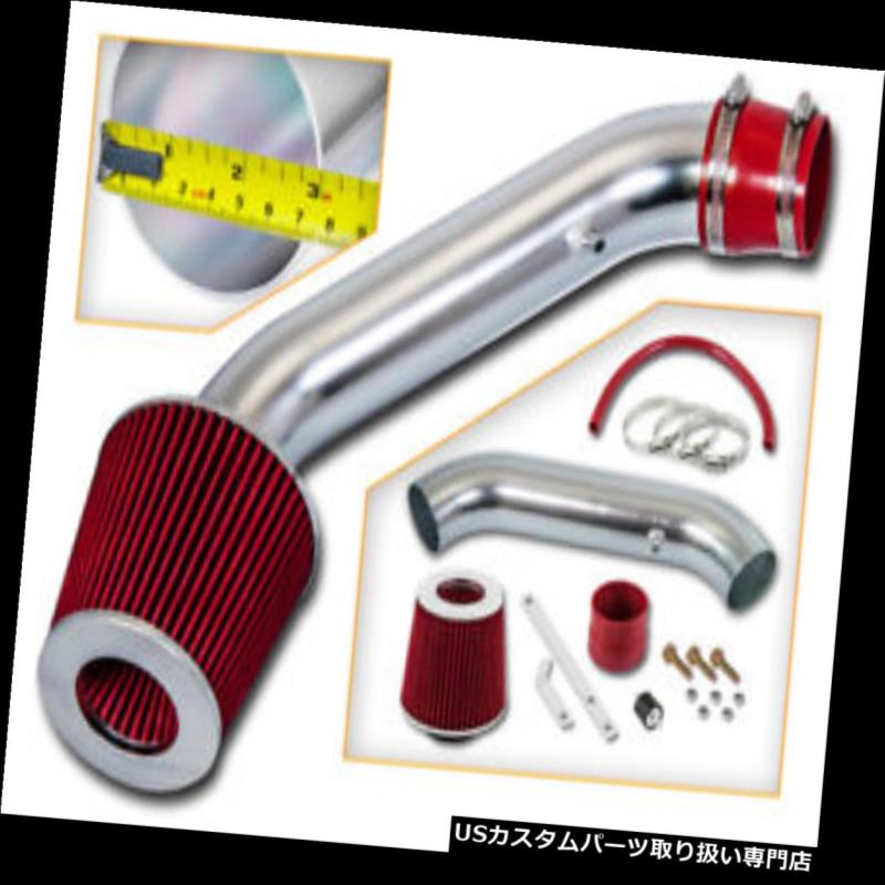 RAM AIR INDUCTION INTAKE KIT DRY FILTER FOR Acura 94-01 INTEGRA RS LS GS 1.8L