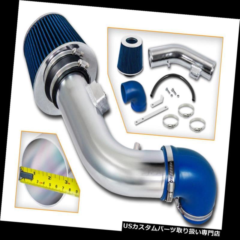 エアインテーク インナーダクト 05-07土星イオン-1イオン-2イオン-3 2.2L 2.4L L4用RAMエアインテークキット+ブルーフィルター RAM AIR INTAKE KIT + BLUE FILTER FOR 05-07 Saturn Ion-1 Ion-2 Ion-3 2.2L 2.4L L4