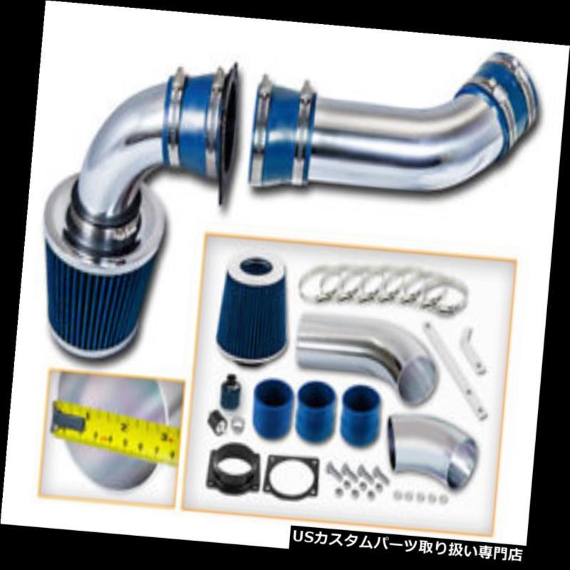 エアインテーク インナーダクト 01-03フォードエクスプローラー4.0L V6のための青く冷たい空気吸入キット+ドライフィルター BLUE COLD AIR INTAKE KIT + DRY FILTER FOR 01-03 Ford Explorer 4.0L V6