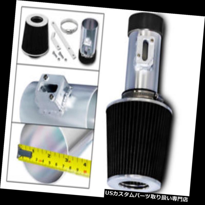 エアインテーク インナーダクト 06-09フォードフュージョン3.0L V6 SE SEL用RAM AIRインテークキット+ブラックドライフィルター RAM AIR INTAKE KIT + BLACK DRY FILTER FOR 06-09 Ford Fusion 3.0L V6 SE SEL