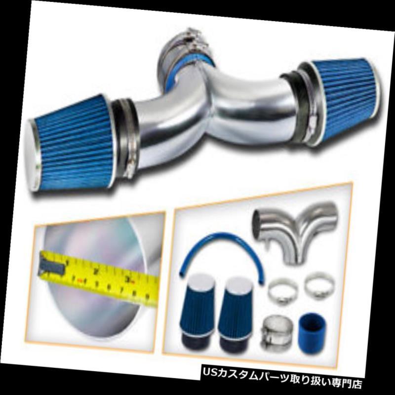 エアインテーク インナーダクト デュアルRAMエアインテークキット+シボレー01-04コルベット5.7 L V 8用ブルーフィルター DUAL RAM AIR INTAKE Kit + BLUE FILTER For Chevrolet 01-04 Corvette 5.7L V8