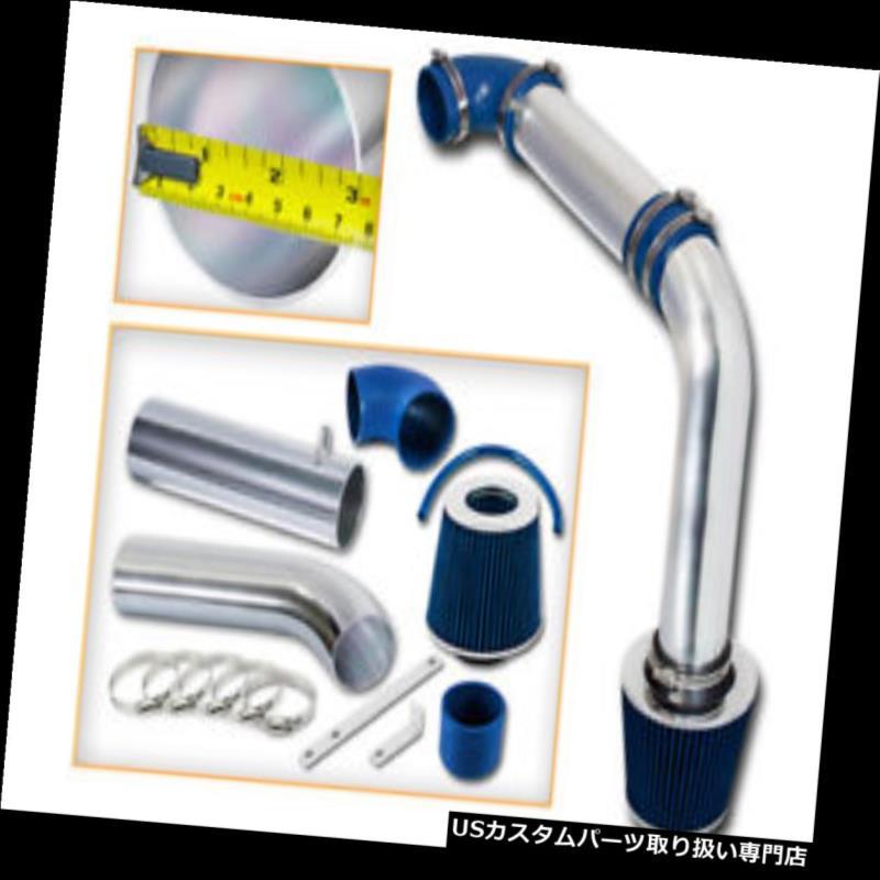 エアインテーク インナーダクト ブルーコールドエアインテークキット+ DODGE 95-00 AVENGER 2.0 L 2.5 L用エアフィルター BLUE COLD AIR INTAKE KIT + AIR FILTER FOR DODGE 95-00 AVENGER 2.0L 2.5L