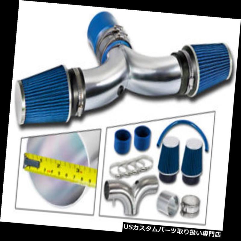 エアインテーク インナーダクト 04-09デュランゴ5.7L V8 HEMI用デュアルツインエアインテークキット+ブルーフィルター Dual Twin AIR INTAKE KIT+BLUE FILTER For 04-09 Durango 5.7L V8 HEMI