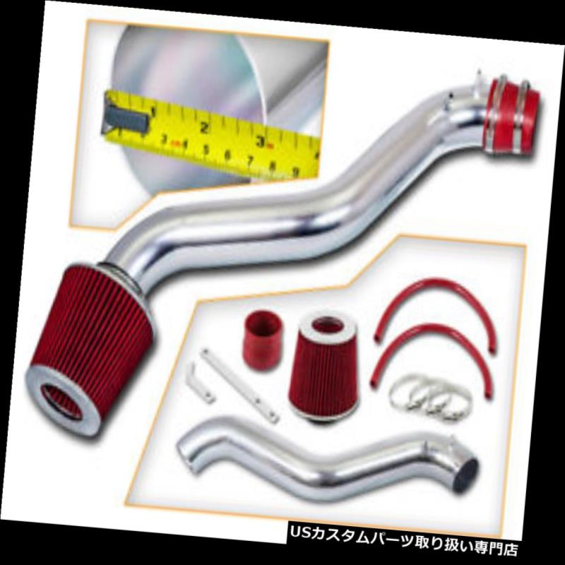 エアインテーク インナーダクト 92-96ホンダプレリュードS Si SE 2.2L L4用スポーツエアインテークキット+レッドドライフィルター SPORT AIR INTAKE KIT + RED DRY FILTER FOR 92-96 Honda Prelude S Si SE 2.2L L4