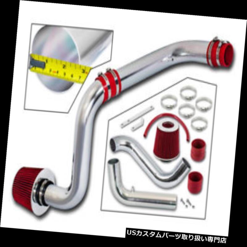 エアインテーク インナーダクト 94-01インテグラLS / RS / GS / SE 1.8L DOHC用の冷たい吸気システム+赤の乾燥フィルター COLD AIR INTAKE SYSTEM + RED DRY FILTER FOR 94-01 Integra LS/RS/GS/SE 1.8L DOHC