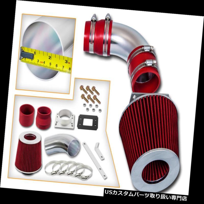 エアインテーク インナーダクト 87-91トヨタカムリ2.0 L4 NA用スポーツラムエアインテークキット+ REDフィルター Sport Ram Air Intake Kit + RED Filter For 87-91 Toyota Camry 2.0 L4 NA