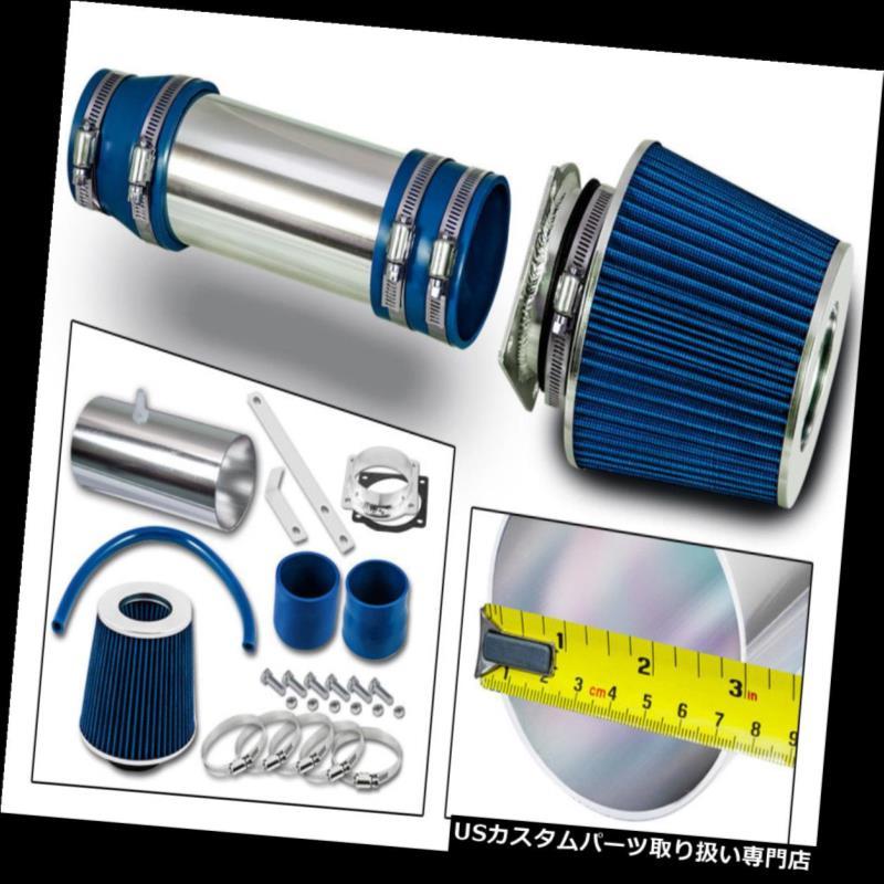 エアインテーク インナーダクト 99-02フォードWindstar 3.8L OHV V6用レーシングエアインテークシステム+ブルーDRYフィルター Racing Air Intake System + Blue DRY Filter For 99-02 Ford Windstar 3.8L OHV V6