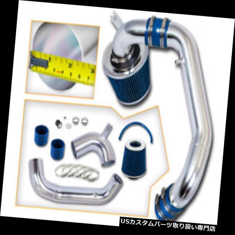 エアインテーク インナーダクト ブルーコールドエアインテークインダクションキットフィルターフィットドッジ95-99 NEON SOHC 2.0L L4 BLUE COLD AIR INTAKE INDUCTION KIT+ FILTER FITS DODGE 95-99 NEON SOHC 2.0L L4