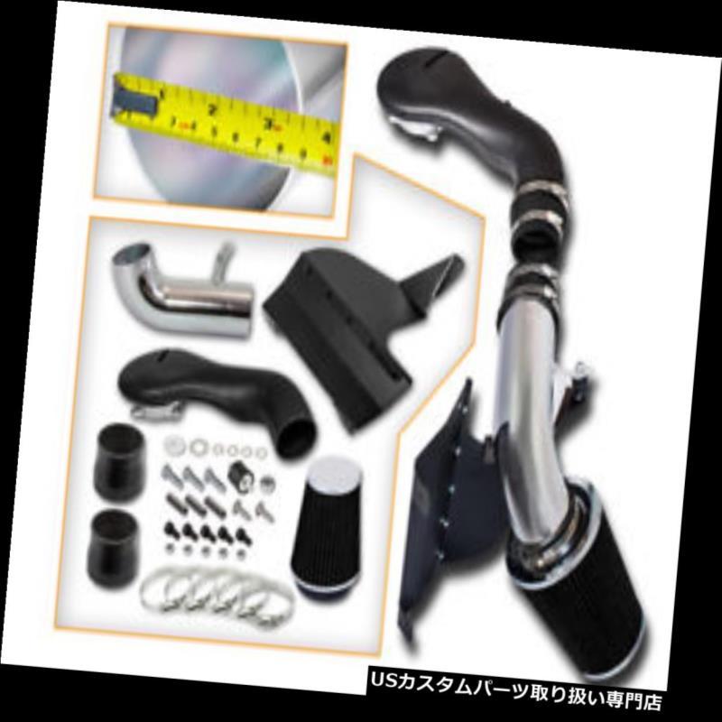 エアインテーク インナーダクト コールドヒートシールドエアインテークキット+ 96-04シボレーS10ブレザー4.3L V6用ブラックフィルター Cold Heat Shield Air Intake Kit +BLACK Filter For 96-04 Chevy S10 Blazer 4.3L V6