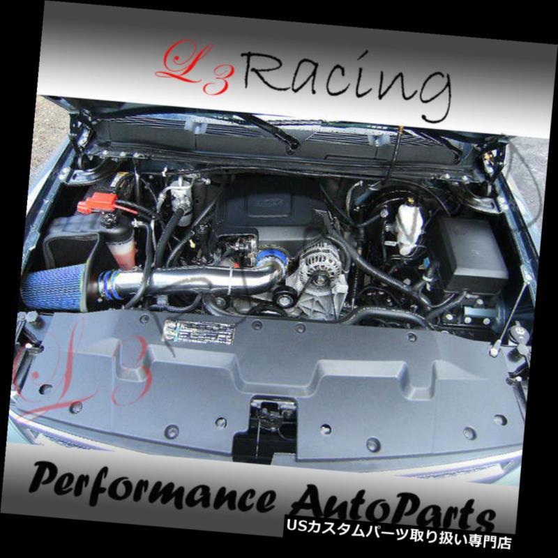 エアインテーク インナーダクト 09-13シエラのブルーヒートシールドの吸気口 シルバラード4.8L 5.3L 6.0L 6.2L V8 Blue Heat Shield Air Intake For 09-13 Sierra & Silverado 4.8L 5.3L 6.0L 6.2L V8